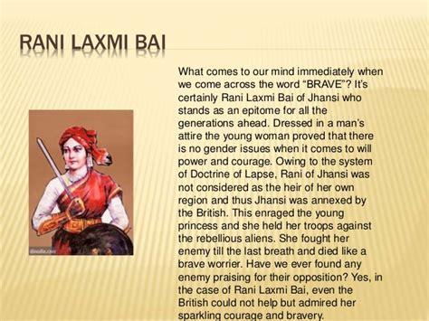 rani laxmi bai essay in english
